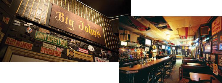 An Ode to Big John's Tavern (Closed)