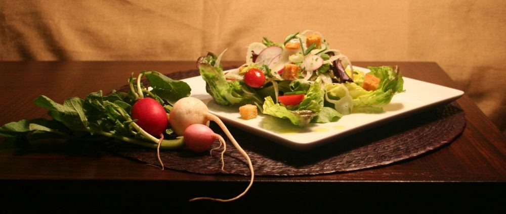 Bistro Toulouse. Mixed Green Salad.